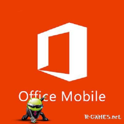 Microsoft Office Mobile 15.0.4220.2300