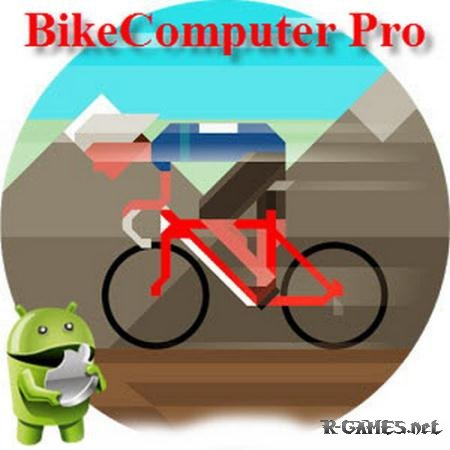 BikeComputer Pro 6.6.2 Patched