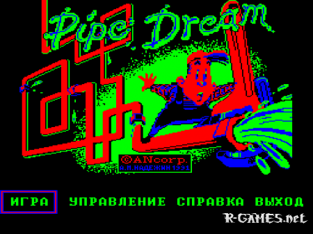 PIPE DREAM (ONLINE)