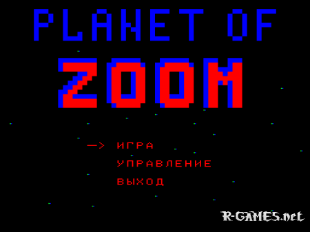 PLANET OF ZOOM