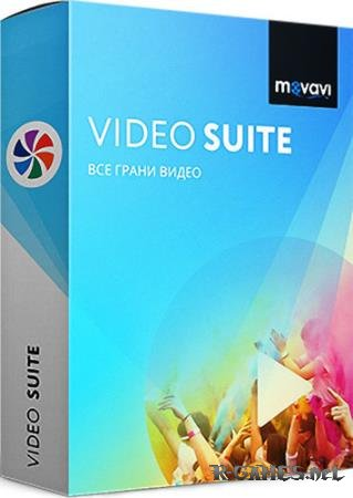 Movavi Video Suite 17.0.1 RePack/Portable by TryRooM